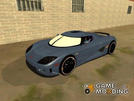 Koenigsegg CCX 2006 Autovista for GTA San Andreas