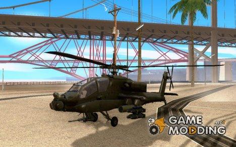 "AH-64""Апач"" для GTA San Andreas"