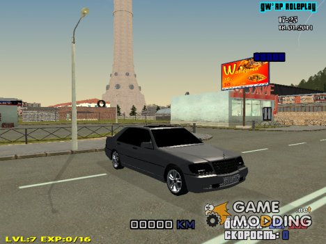 Mersedes-Bens Sell 600 для GTA San Andreas