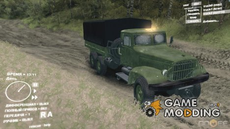 ЯАЗ-214 для Spintires DEMO 2013
