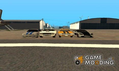 Пак машин из фильма Форсаж (By StuartLittle) для GTA San Andreas