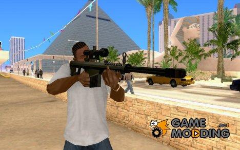 Иконка к моей снайперке (снайперка присутствует) для GTA San Andreas