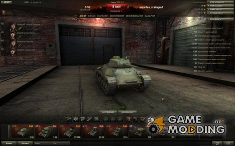 Мод Ангар базовый for World of Tanks