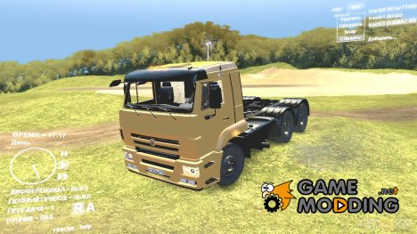 КамАЗ 65117 для Spintires DEMO 2013