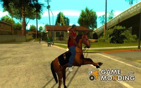 Конь for GTA San Andreas