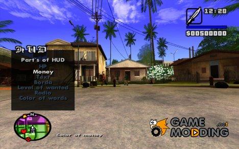 Change Hud Colors for GTA San Andreas