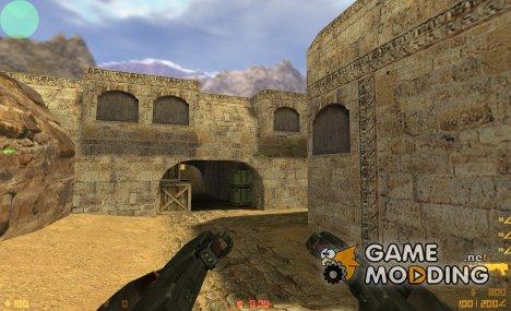 Dual Tmp's для Counter-Strike 1.6