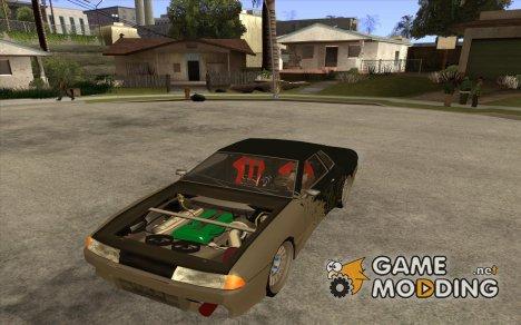 Monster Elegy для GTA San Andreas