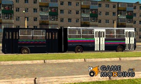 Прицеп к Икарус-280.33 Тольяттиазот для GTA San Andreas