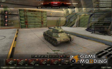 Премиум и базовый ангар для World of Tanks