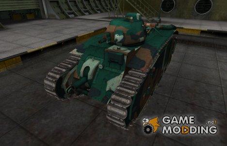 Французкий синеватый скин для B1 для World of Tanks