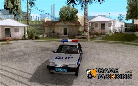 ВАЗ 2109 ДПС for GTA San Andreas