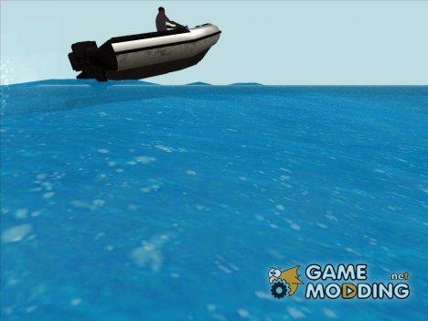 Морская вода и блики фар for GTA San Andreas
