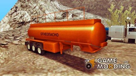 "Прицеп бочка ""Огнеопасно"" для GTA San Andreas"
