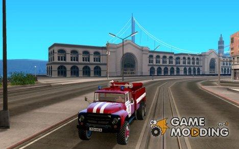 ЗиЛ 133Г1 АЦ-40 for GTA San Andreas