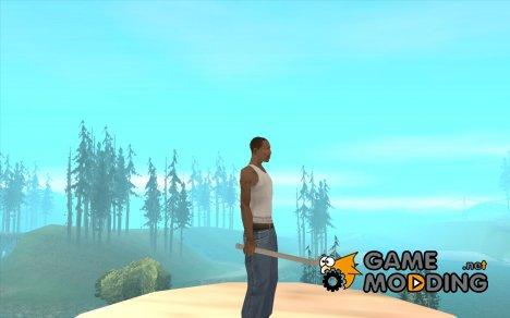 Водопроводная труба for GTA San Andreas