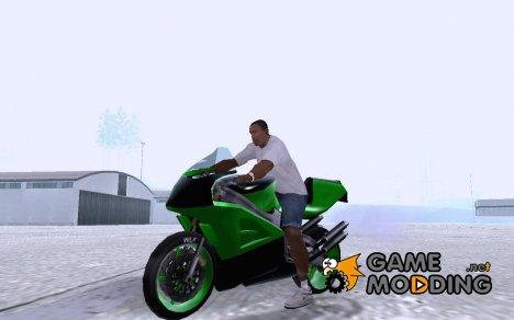 NRG-500 E&R Productions for GTA San Andreas