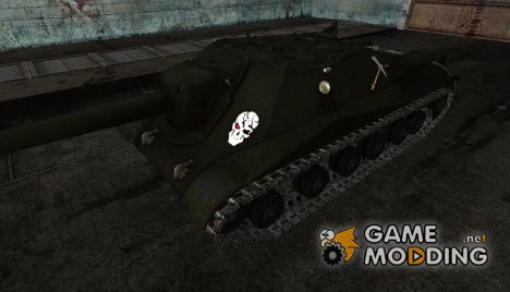 Шкурка для Объекта 704 for World of Tanks
