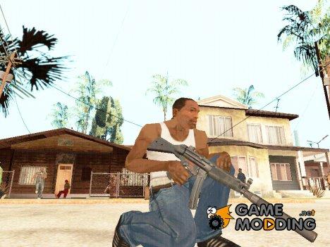Silenced MP5 для GTA San Andreas