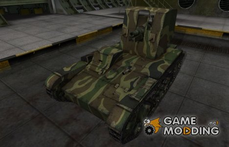 Скин для танка СССР СУ-26 для World of Tanks