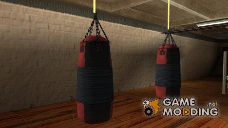Боксёрская груша для GTA San Andreas