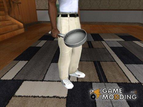 Сковорода (SH DP) для GTA San Andreas