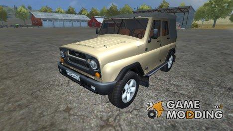УАЗ 469 ремонтирующий for Farming Simulator 2013