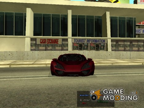 Новый пак спортивных машин для GTA San Andreas