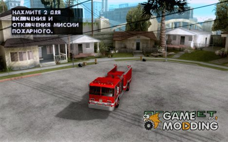 Pumper Firetruck Los Angeles Fire Dept для GTA San Andreas