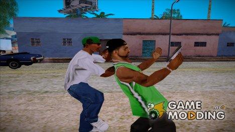 Свернуть шею для GTA San Andreas