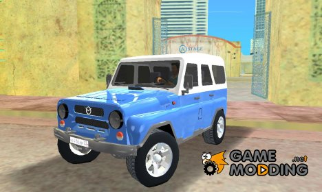 УАЗ 3151 для GTA Vice City