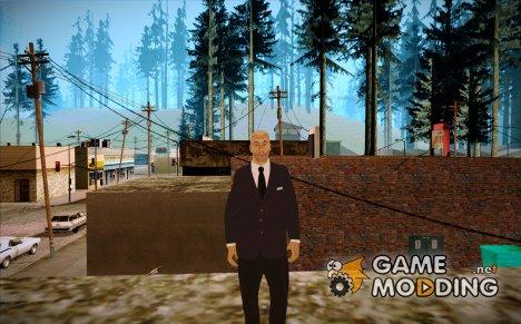 Wmyboun for GTA San Andreas