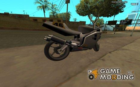 Круглые колёса для транспорта for GTA San Andreas