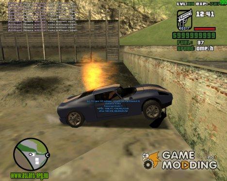 Autorepair for GTA San Andreas