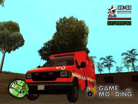 Ford E350 LAFD Ambulance для GTA San Andreas