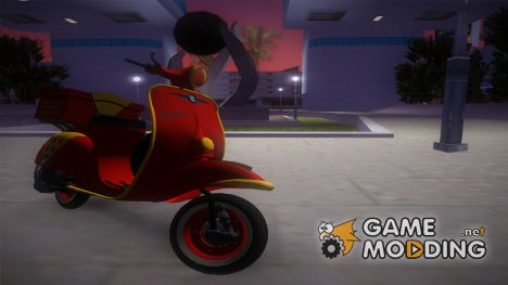Vespa N-50 PizzaBoy for GTA Vice City