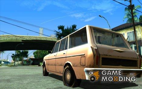 Прокол шин for GTA San Andreas