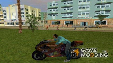 GTA V Bati (Светло-коричневый) for GTA Vice City