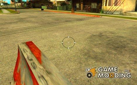 CLEO скрипт: Пулемёт в GTA San Andreas for GTA San Andreas