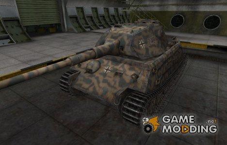 Исторический камуфляж VK 45.02 (P) Ausf. A for World of Tanks