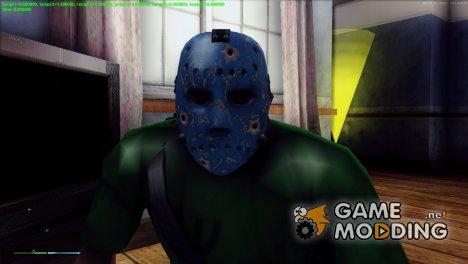 Хоккейная маска с перестрелки для GTA San Andreas