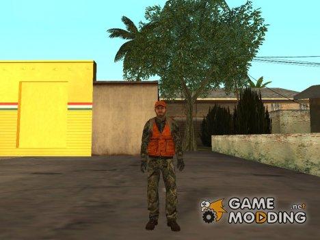 Hunter for GTA San Andreas