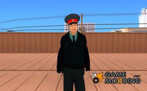 Капитан МВД РФ for GTA San Andreas