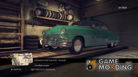 New tuning on cars v.4 by Agens для Mafia II