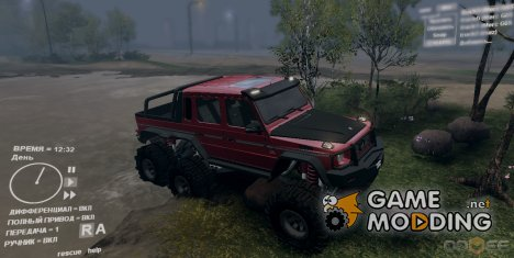 Mercedes-Benz G65 6x6 для Spintires DEMO 2013