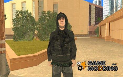 Наркоторговец for GTA San Andreas