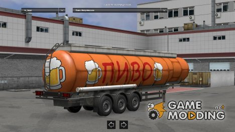 Pack Cistern Drinks v2.0 for Euro Truck Simulator 2