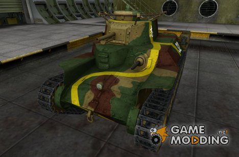 Шкурка для Chi-Ha для World of Tanks