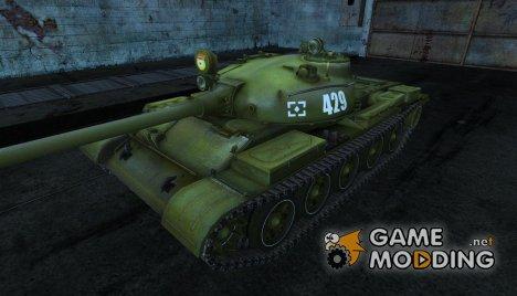 Шкурка для Т-62А for World of Tanks
