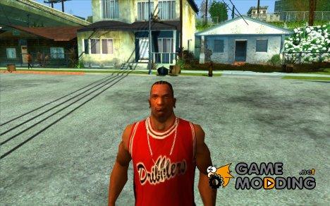 Gangam Style для GTA San Andreas